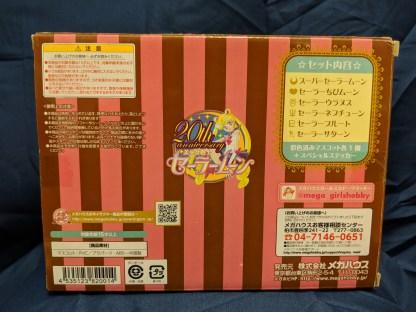Megahouse Sailor Moon Petit Chara Ice Cream Party Version Japanese Set- Box has slight damage