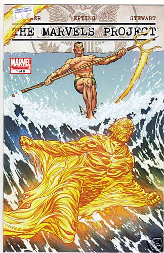 Marvels Project #1 Steve McNiven Variant