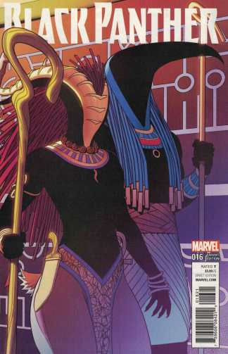 Black Panther #16 Jamie McKelvie Variant Marvel 2016 Ta-Nehisi Coates