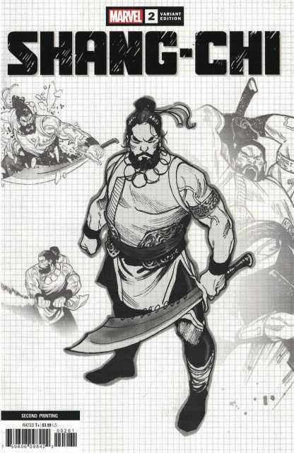 Shang-Chi #2 2nd Print 1:25 Philip Tan Design Variant Marvel 2020