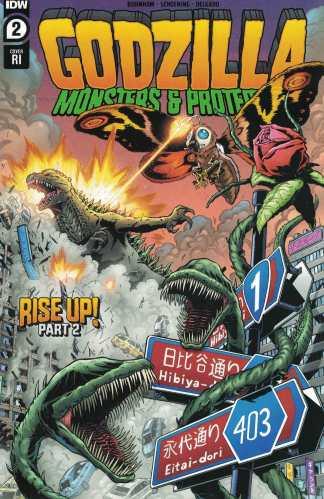 Godzilla Monsters and Protectors #2 1:10 SL Gallant Variant IDW 2021 Mothra