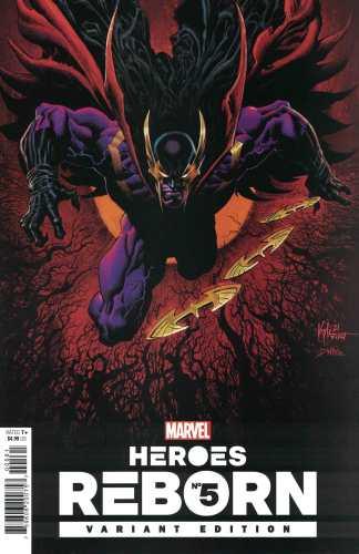 Heroes Reborn #5 1:25 Hotz Variant Marvel 2021