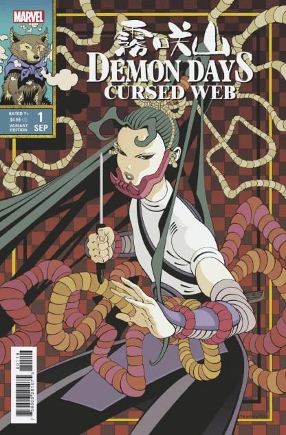 Demon Days Cursed Web #1 1:50 Tradd Moore Variant Spider-Gwen Mystique Ships 9/1