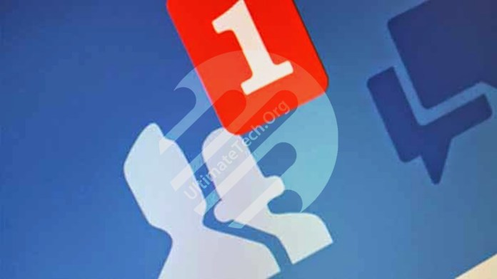 How to Fix Blocked Facebook Requests Issue?