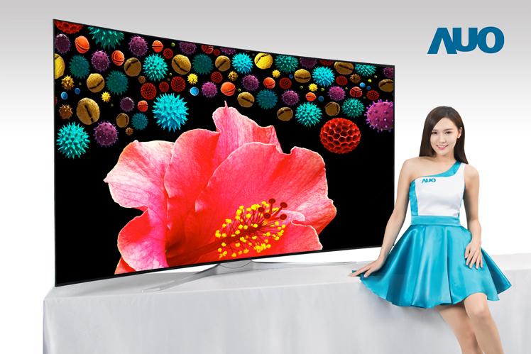 AU Optronics: Neuer 8K-Fernseher mit 85 Zoll vorgestellt