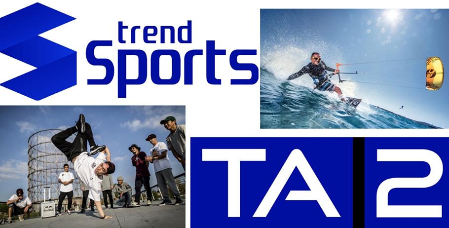 """""""trendSports"""" startet auf Sky:  Fußball ist natürlich auch dabei"""