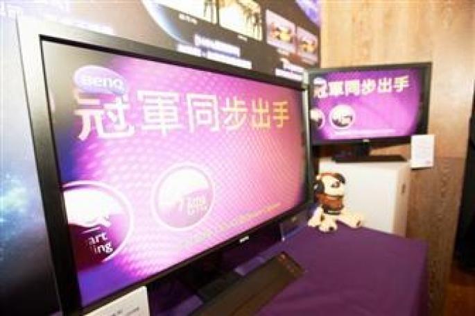 4K-Monitor von BenQ noch in diesem Jahr?