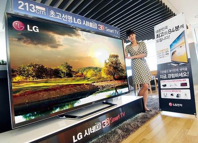 LG 84LM9600: Ultra HD Fernseher in der Schweiz erhältlich [Update]