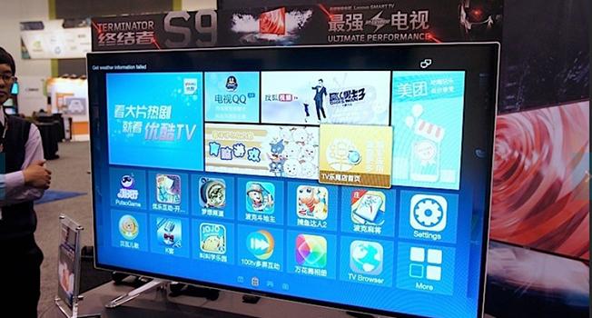 Lenovo Terminator S9: 4K TV mit Steckplatz für Prozessoren