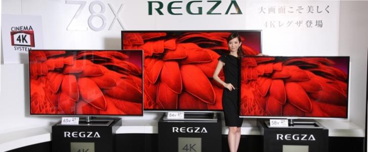 Toshiba REGZA Z8X: Japan-Release im Juni 2013