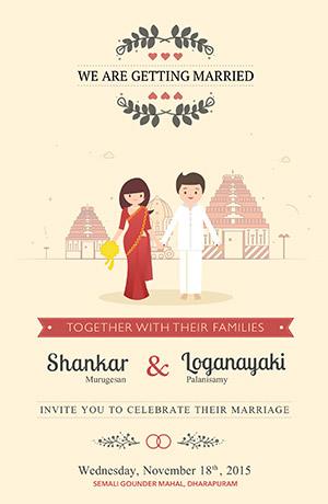 Wedding Card Design and Printing