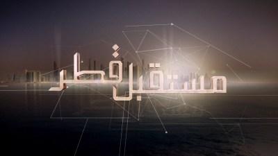 drone rental service in qatar