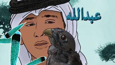 Qatar video production
