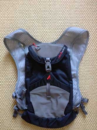 The UltrAspire Surge Hydration Vest Review by Caroline McKay