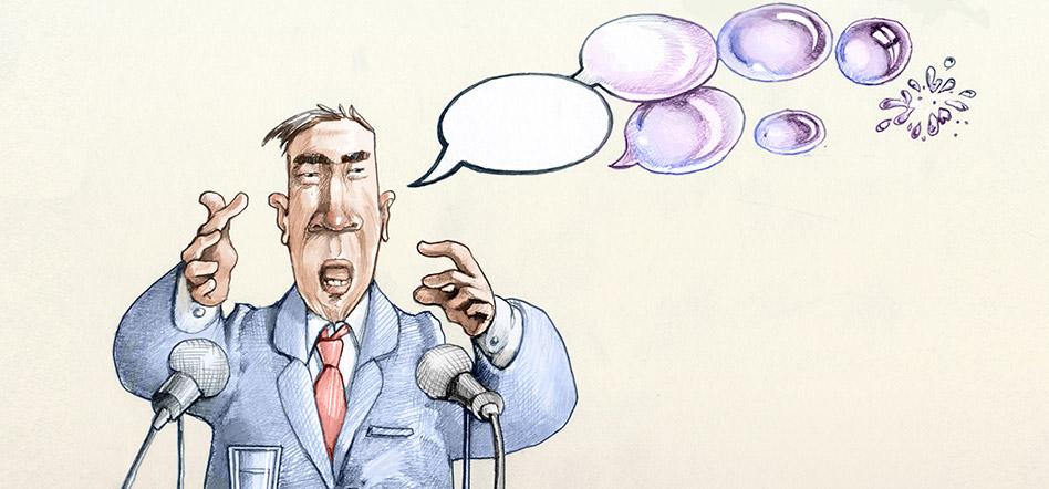 Marketing político: qué es y cuál es su importancia en esta época de  elecciones - Ultravioleta