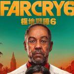 Far Cry 6 informasjon lekket ut på nett.