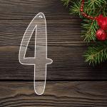 Julekalender 2020 – Julesending med Giveaways