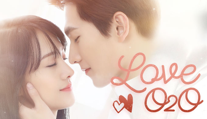 VIDEOS] Top 12 Best Moments In Chinese Series 'Love O2O' - Ulzzang Style