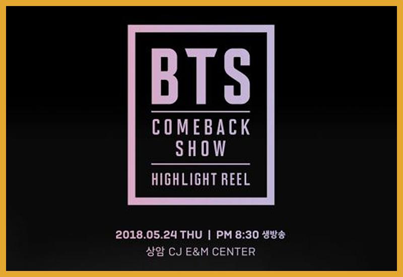 防弾少年団BTS COMEBACK SHOW(カムバックショー)HIGHLIGHT REEL
