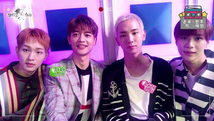 SHINee(シャイニー)ラジオスター オンユ&テミン&キー&ミンホ