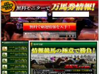 高配当.comのトップキャプチャー