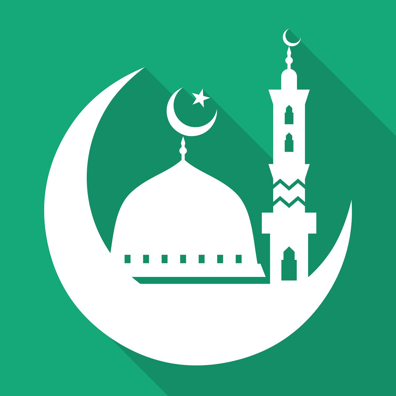 Ramadan Timetable 2018