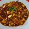 最高位の国家資格「特級厨師」を持つシェフの麻婆豆腐は激旨!【玉造 純華楼】