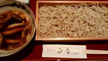 1,そばと鴨汁 (1)