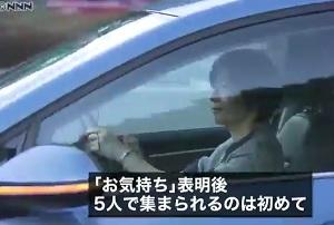 生前退位発表後黒田清子さん夕食会