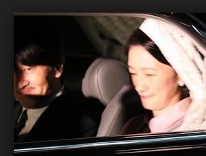 皇后陛下お誕生日秋篠宮両殿下