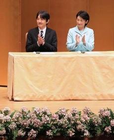 兵庫お成り第32回世界医学検査学会秋篠宮両殿下