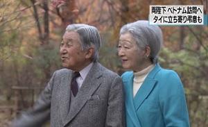 両陛下 来月28日にベトナム訪問へ タイに立ち寄り弔意も