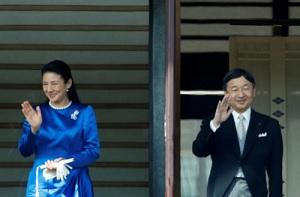 2017一般参賀皇太子さま雅子さま