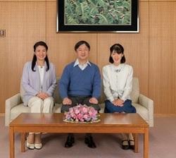 皇太子57歳雅子さま愛子さま