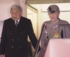 天皇皇后ベトナム・タイご訪問からご帰国