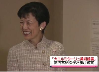 久子さま「大エルミタージュ美術館展」鑑賞
