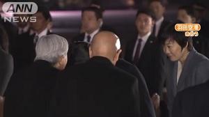 安倍首相夫人もお出迎え天皇皇后