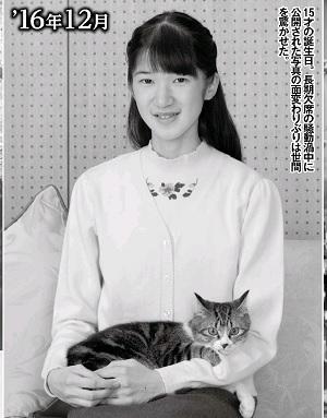 2016年12月愛子さま誕生日