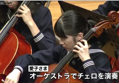 チェロを弾く愛子さまその2