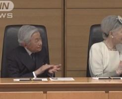 両陛下、「みどりの式典」に出席 受賞者らと懇談