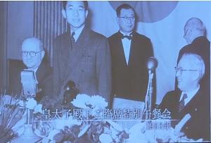 日米協会100周年 両陛下が記念式典出席その2