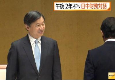 アジア開発銀行 年次総会の式典開催皇太子さま