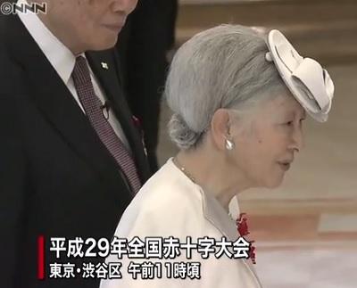 平成29年全国赤十字大会皇后陛下