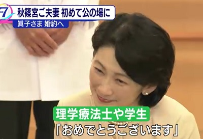 眞子さまご結婚報道後初のご公務紀子さま