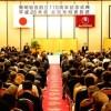 常陸宮両殿下・平成29年度全国発明表彰式ご臨席