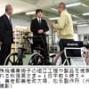 秋篠宮さま、車椅子製造視察 養老町