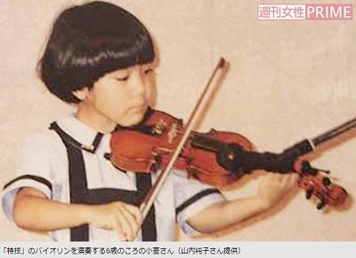 バイオリンを弾く小室圭さん