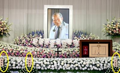 日野原の葬式