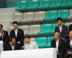 皇太子さま国体バレーボール試合を観戦