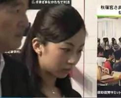 「せんだい3.11メモリアル交流館」を訪問した秋篠宮殿下と佳子さま